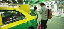 暴打後性侵…22歲巴西女遊泰 慘遭當地司機下毒手