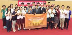 中市22青年 獲保德信青少年志工菁英獎