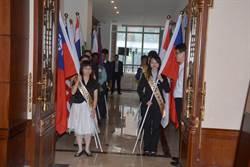 亞太青少年人權高峰會 溪頭米堤分享經驗