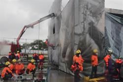 桃園民安3號演習 模擬煉油廠事故