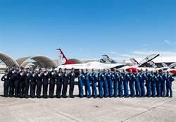 美國空軍雷鳥與海軍藍天使 罕見同場較勁