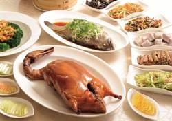 神旺飯店年中慶 從港點到麵包都優惠