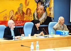 靜宜大學西文研討會 探討賽萬提斯與作品《唐吉訶德》