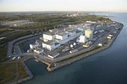追求減碳 加拿大將量產小型核反應爐