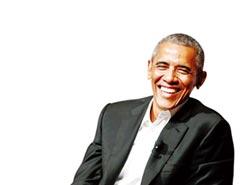 歐巴馬演講酬勞 高達40萬美元