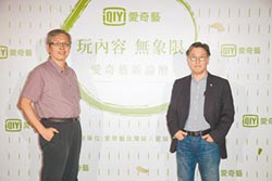 范立達告TVBS討薪水 二審獲判賠222萬多元