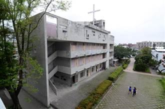 台灣的驕傲 公東教堂入圍世界重要現代建築票選