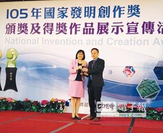 中美矽晶專利技術 獲國家發明創作獎銀牌