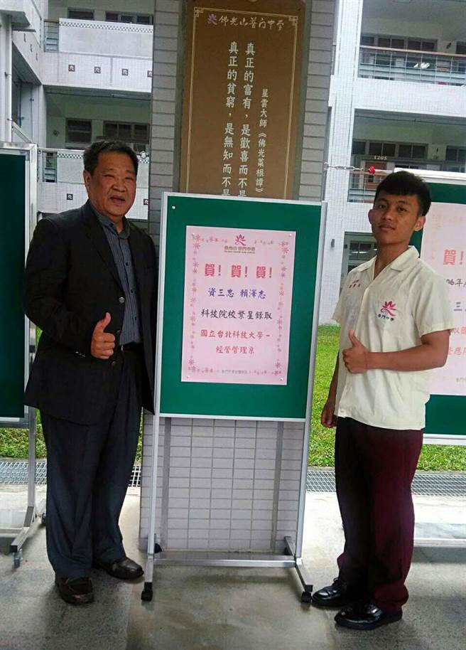 賴澤志錄取台北科技大學經營管理學系,校長蔡國權與有榮焉。 (林雅惠攝)