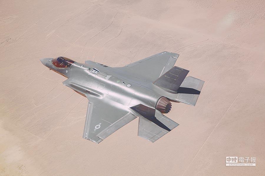 美軍F-35戰機。(取自美國空軍官網)
