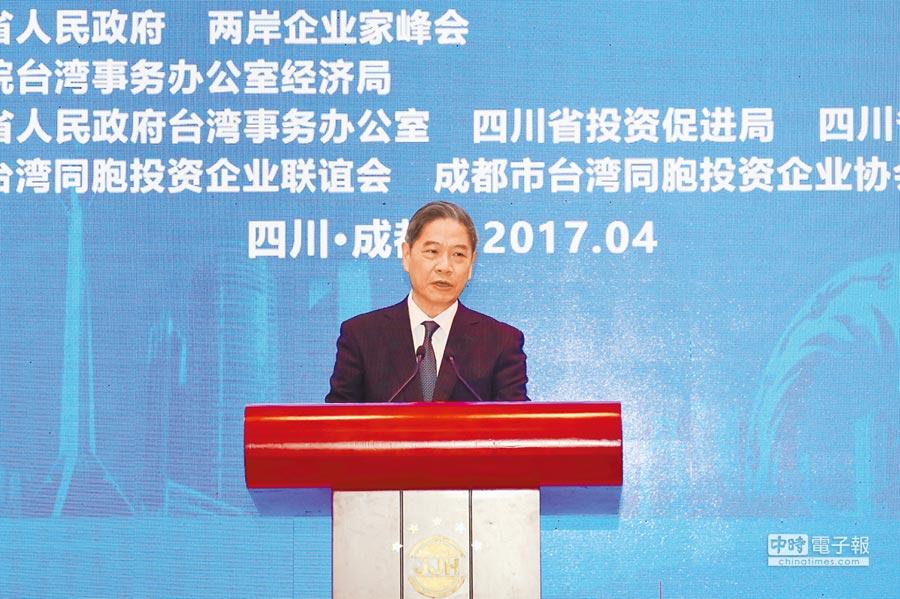 大陸國台辦主任張志軍26日指出,2017年四川‧台灣產業合作推介會在成都盛大舉行,顯見兩岸同胞是休戚與共的命運共同體,是一家人。(記者慶正攝)