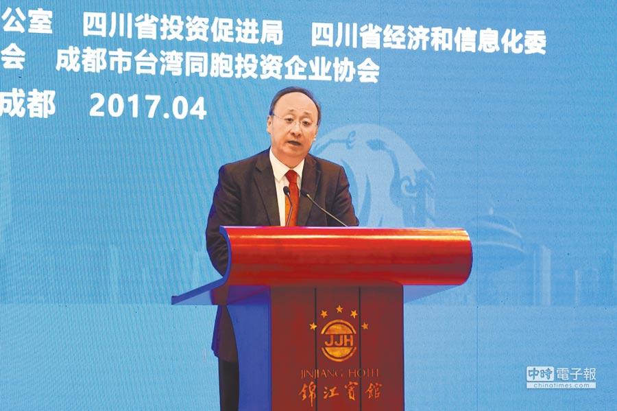 四川省委副書記、省長尹力表示,四川未來將推動與旺旺集團等台商產業合作深度發展。(記者慶正攝)