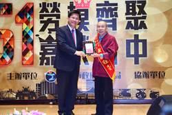 中市表揚模範勞工 擦鞋匠黃藤旺服務逾60年