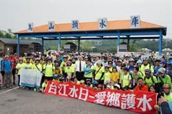 台江水日單車之旅 5月7日探訪烏山頭水庫