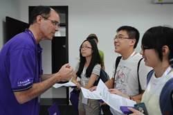 《兩岸深度報導》省錢又近 台灣家長聚焦大陸的世界名校