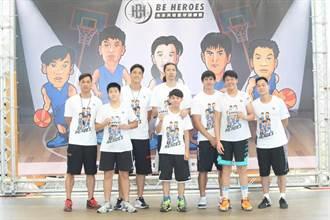 籃球》想被野獸教球嗎?報名未來英雄籃球訓練營