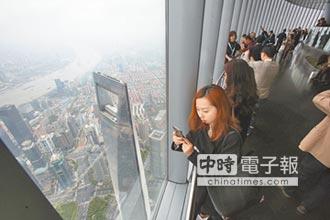 漫步陸第一高樓 上海之巔迎客