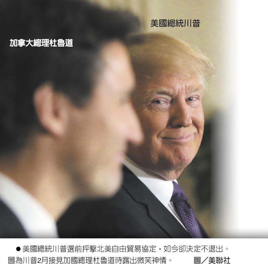 美國總統川普選前抨擊北美自由貿易協定,如今卻決定不退出。圖為川普2月接見加國總理杜魯道時露出微笑神情。圖/美聯社