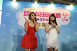 日本2位人氣女優 今代言2017春季智慧科技應用展