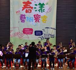 竹北市春漾藝術饗宴 12校師生徜徉音樂世界