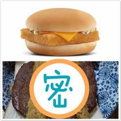 阿嬤的愛心早餐「雙魚堡」網友:好險不是炸吳郭魚