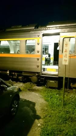 轎車與火車擦撞 菁桐平溪間誤點65分