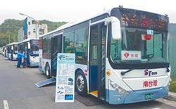 南台灣客運 購15輛低地板車