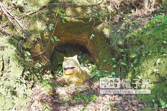 獅頭山公園 將修復虎豹獅3塑像