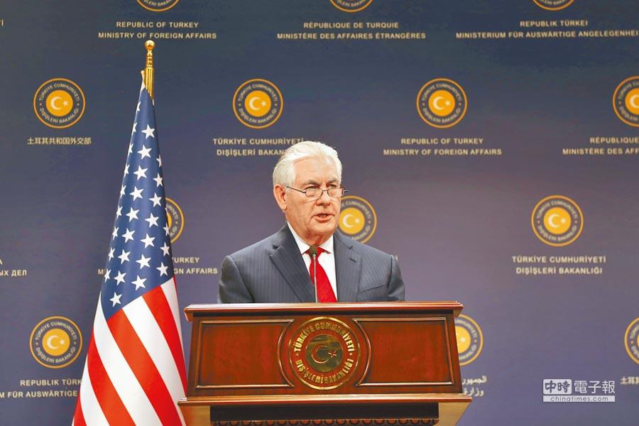 美國國務卿提勒森。(新華社資料照片)