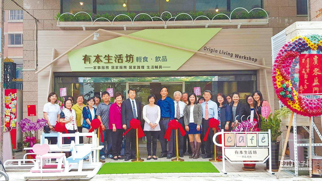「有本社會企業」新型態的咖啡館,日前正式開幕,希望用服務挺進社區,成為長照政策最前端的創新者。圖/黃繡鳳