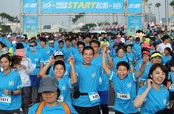 「真愛台灣即刻形動」環台路跑高雄登場 逾4000人參賽