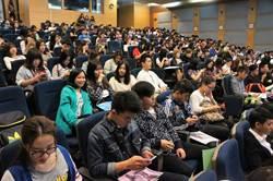教育新南向招收國際生 環球科大已有馬來西亞基本盤