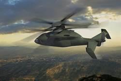 美俄新一代直升機 新一輪科技競逐