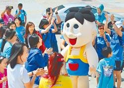 真愛台灣 高雄4000跑者即刻形動