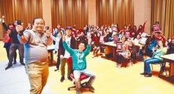 台新銀行開課做公益