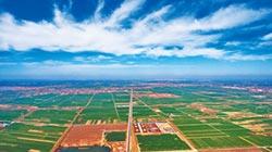 雄安新區 中國新經濟心臟