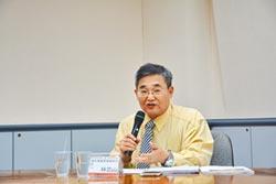 林忠山:民生進化史觀探討對台貢獻
