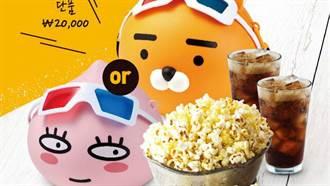 人氣Kakao FRIENDS推爆米花桶 5/2快來韓國LOTTE CINEMA