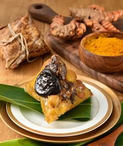 薑黃入粽 搶佔養生市場