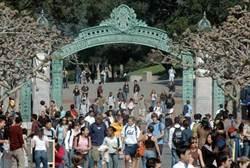 擠下昂貴私校 全美最有價值大學是它