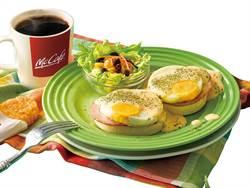 天天給你超值早午餐 麥當勞班尼迪克雙蛋餐強勢回歸