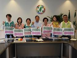 中市民進黨團籲台中電廠加把勁 為改善空污努力