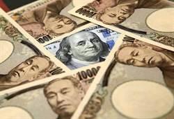 日圓逼近0.27元 民眾搶匯網銀「卡卡」