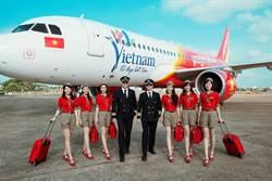 台北國際觀光博覽會限定 越捷1萬8千張0元起促銷機票登場