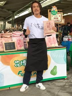 堅持有機耕作 池上青農香港分享種稻
