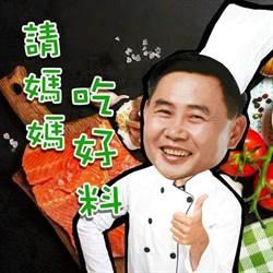 搶攻網路世代選票 李俊毅推出趣味貼圖