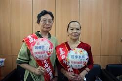 一台路邊攤養活2子 范李秋桃獲勞工模範母親表揚