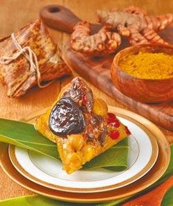 黃金薑黃粽吃出健康