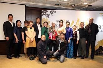 文化快遞》全新閩南語原創歌劇《李天祿的四個女人》為傳藝季壓軸演出