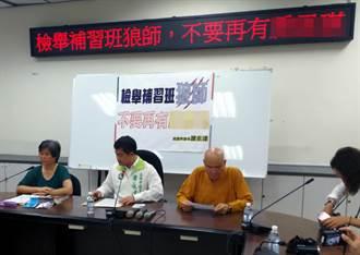 女作家之死 綠議員蕭永達指某補教師是加害人